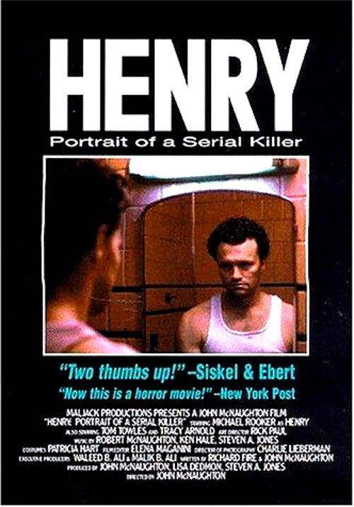 henry-portrait-d-un-serial-killer