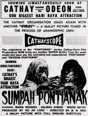 Filem_Sumpah_Pontianak