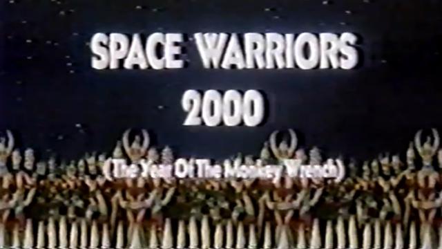 Space_Warriors_2000
