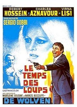 le-temps-des-loups-poster_270921_1475