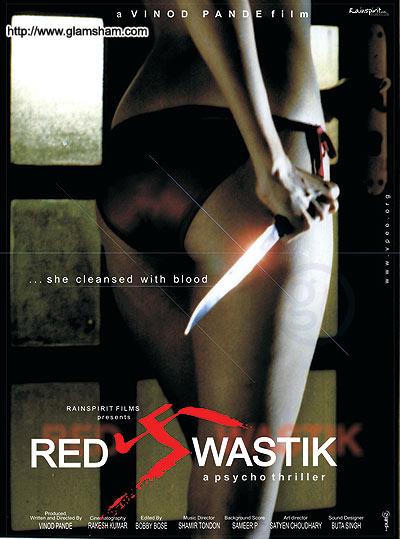 red-swastik_01